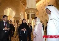 朴대통령, 무슬림 女의상 착용하고 이슬람사원 방문