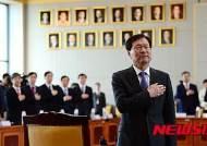 김진태 검찰총장, 전국 검사장 회의