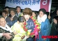 이달의 기록, 사할린 교포가족 상봉