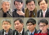 [뉴스통신 세미나 의의]'연합 독점 지원문제' 학계 공론화 시작