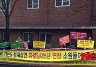 """뿔난 가든파이브 상인들 """"SH공사, 임대기간 계약 연장하라"""""""
