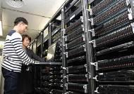 ETRI, 클라우드 서비스 저장공간 늘리는 기술 개발