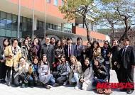 카자흐스탄 한국교육원 학생 20명 방송통신대 방문