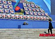 천안함 46용사 영정바라보는 박근혜 대통령