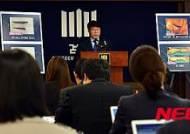 검찰, 주한미국대사 피습사건 수사결과 발표
