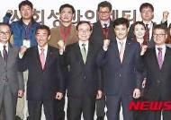 SK그룹, 성과 낸 사회적기업에 경제적 보상