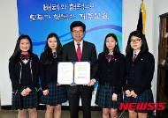 신성여고 3학년생들, '제주어 알리기 캠페인' 수익금 기탁