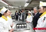 김종덕 장관, 송곡관광고 방문