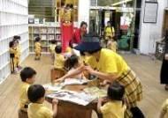 남이섬, 제7회 세계책나라축제 기념 3대 공모전 개최