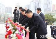 신임 주북한 중국대사, 마오쩌둥 큰 아들 묘지 참배로 공식업무 시작