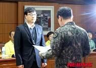 창녕군, 박용주 주무관 제39보병 사단장 표창 수상