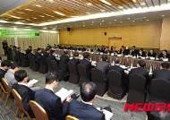 제5차 한-투르크멘 정부간 경제협력공동위