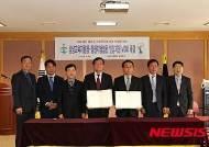 창녕교육청-창원지법 밀양지원, 자유학기제 업무협약 체결