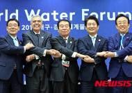 한국-OECD, 물관리 정책 공유한다