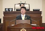 """구자열 도의원 """"불필요한 소모전과 정쟁 없어야"""""""