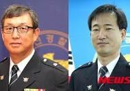 생사의 갈림길에 선 외국인…가족 찾아준 경찰들