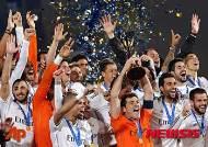 [해외축구]일본, 2015·2016 FIFA 클럽월드컵 개최