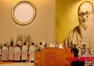 원불교 개교 100년 대각개교절 기념경축식 봉행
