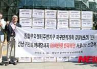 코엑스 주변부지 개발, 강남주민 의견 반영하라