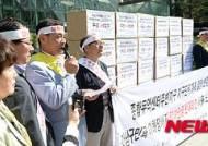 코엑스 주변부지 개발 반대 기자회견 갖는 강남주민들