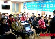 정선 사북전통시장, 시장 활성화 교육