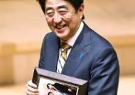"""아베, """"70년 담화, 대전에의 반성 전제로 작성""""…사죄 표현 없어 과거의 사과 희석 우려"""