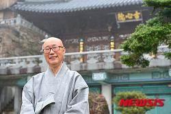 """[인터뷰]백련불교문화재단 원택 스님 """"성철 큰 스님의 가르침 전하고 싶어"""""""