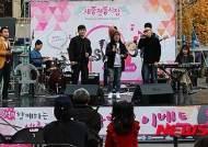 충주 '컬쳐하우스'음악단, 예향 홍보 앞장