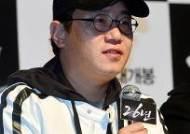 '26년' '봄' 조근현 감독, 새영화 '번개맨' 연출