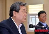 """김무성 """"새정치연합 집안싸움, 공천권 내려놓으면 되는데"""""""