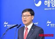 중국에서 홈쇼핑을 통한 한국산 수산물 판매와 홍보효과 기대