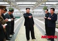 정부, 北김정은체제 예측불가능성에 우려 표명