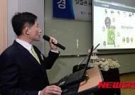 알뜰폰 허브사이트 시연 발표