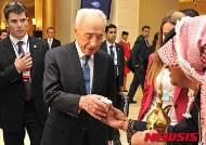 요르단 세계경제포럼 참석한 시몬 페레스 전 이스라엘 대통령