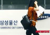 제일모직-삼성물산 합병, '이재용 부사장 후계구도 가속'