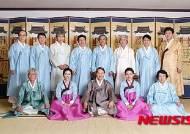 서울악회, 오운개서조 전곡연주…국립국악원 '풍류사랑방'