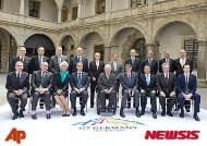 G7 재무장관과 중앙은행 총재들