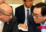 복지부-외교부 대화