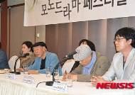 """박정자 """"1인극, 막막""""…'남한산성아트홀 모노드라마 페스티벌'"""
