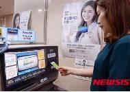 IC칩 없는 마그네틱카드 ATM거래 제한