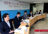 법인, 단체 정치자금 기부 허용 관련 토론회