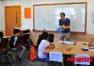 원어민 영어체험교실 운영