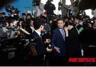 '땅콩 회항' 조현아 前부사장 상고심 대법원 2부에 배당
