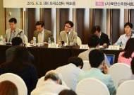 북한민주화네트워크, '북한인권 현안세미나'