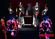 종묘제례악, 프랑스 국립샤이오극장서 공연
