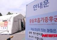 '격리 불응' 경찰 강제력 행사, 충북 없어