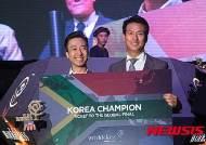 디아지오코리아, '월드클래스 2015' 韓 대표에 임병진 바텐더 선정