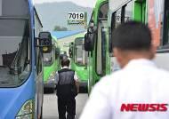 서울시버스노조 파업 예고