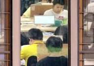 대졸자 취업률 54.8%...열공하는 학생들