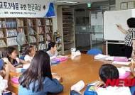 서천군, 사할린 교포 3세 한글교실 운영
